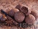 Рецепта Лесни коледни сладки с канела и какао